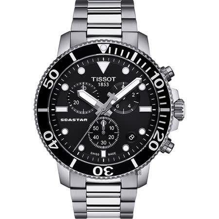 TISSOT 天梭 海洋之星潛水計錶