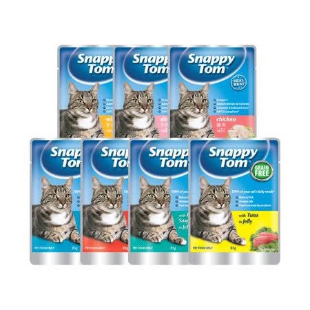 ST幸福貓 貓餐包85g*48包組