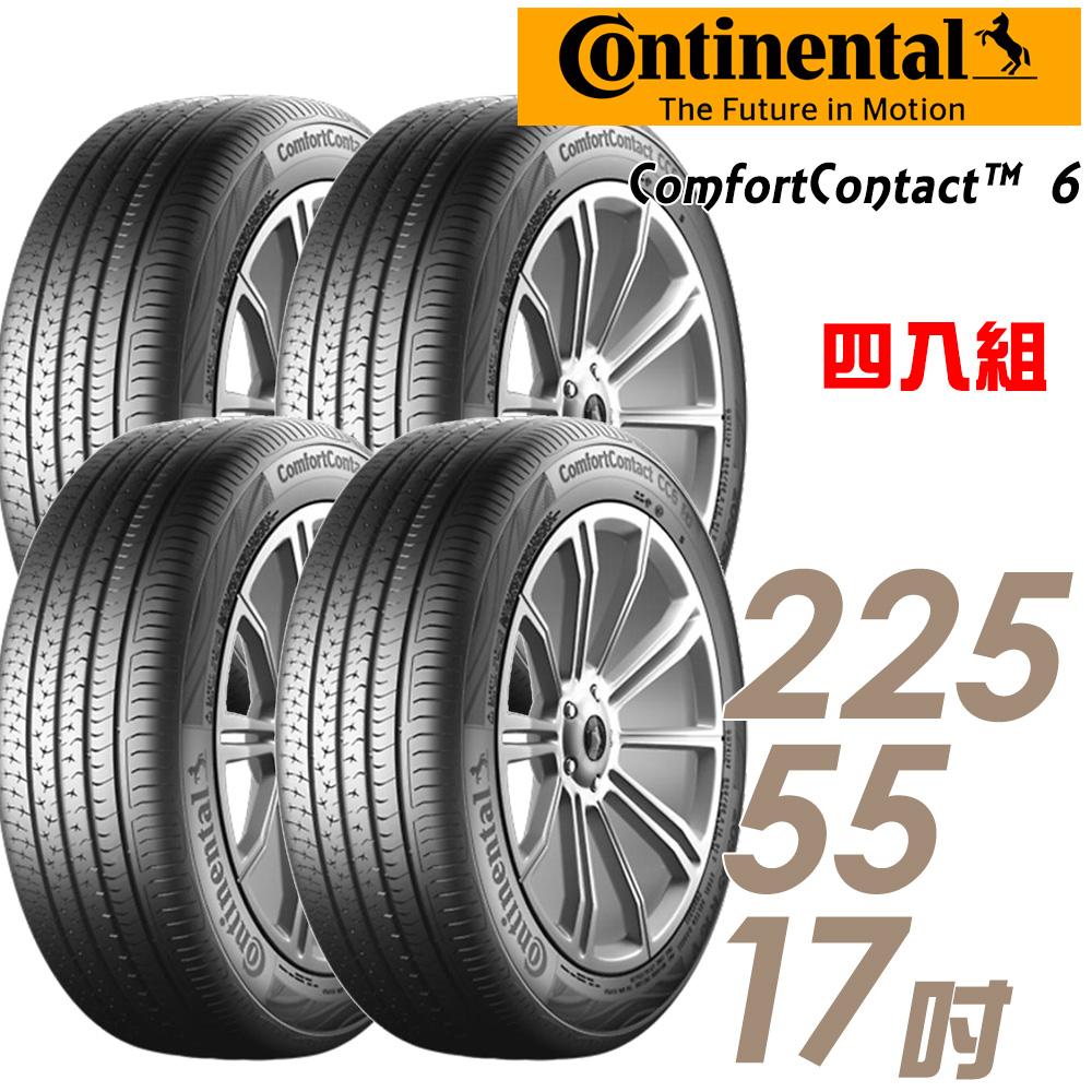 【Continental 馬牌】ComfortContact 6 舒適寧靜輪胎_四入組_225/55/17(CC6)
