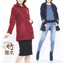 【竹露衣】簡約蓄暖內刷毛長版外套2入組 E09-21