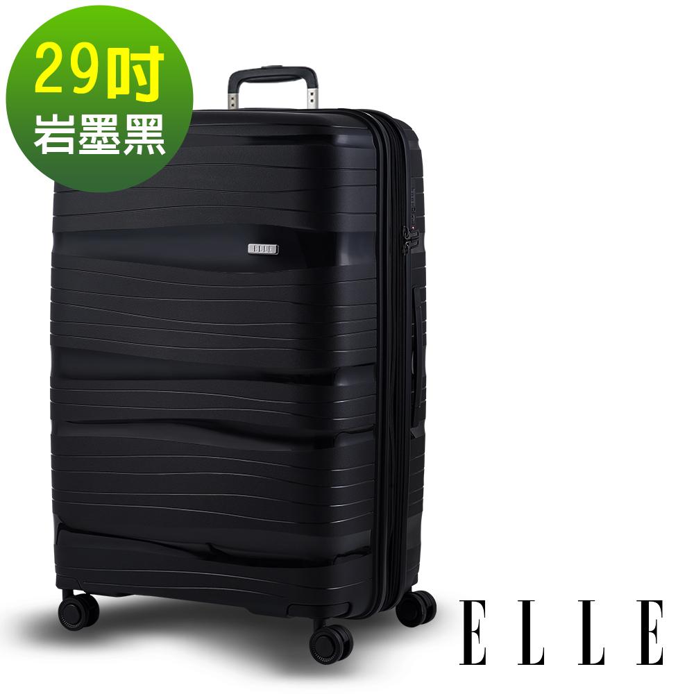 ELLE 鏡花水月第二代-29吋特級極輕防刮PP材質行李箱- 岩墨黑EL31239