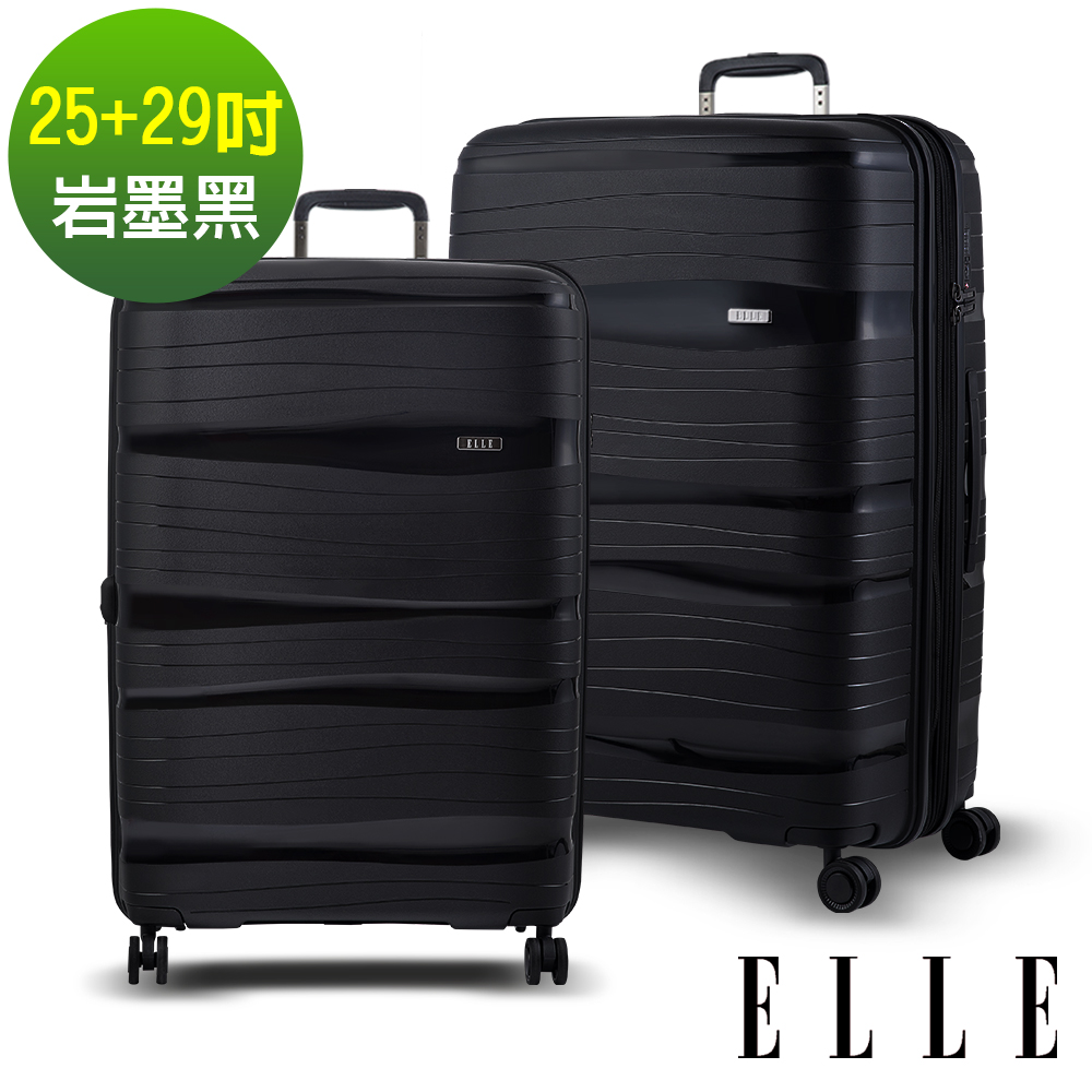 ELLE 鏡花水月第二代-25+29吋特級極輕防刮PP材質行李箱- 岩墨黑EL31239