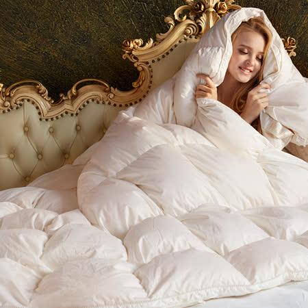 La Belle-送水洗枕x2 90/10匈牙利羽絨被