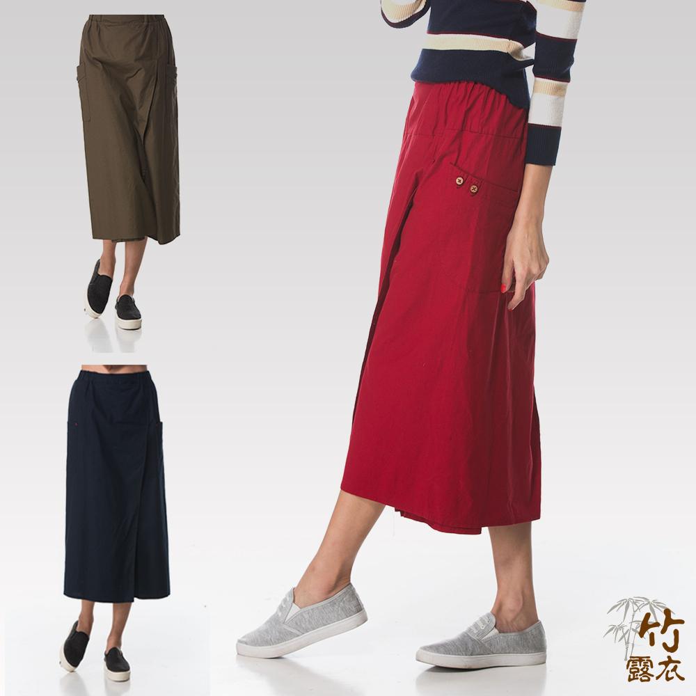 【竹露衣】素色休閒口袋腰鬆緊顯瘦長褲裙3入組F0934