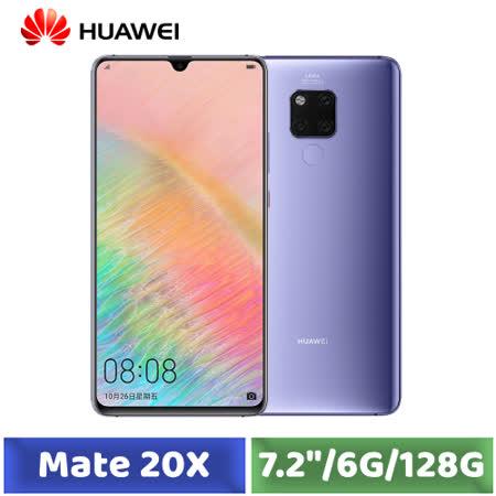 Huawei Mate 20 X 6G/128G 7.2吋手機