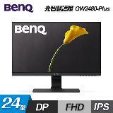 BenQ 24型 GW2480 plus IPS窄邊框螢幕
