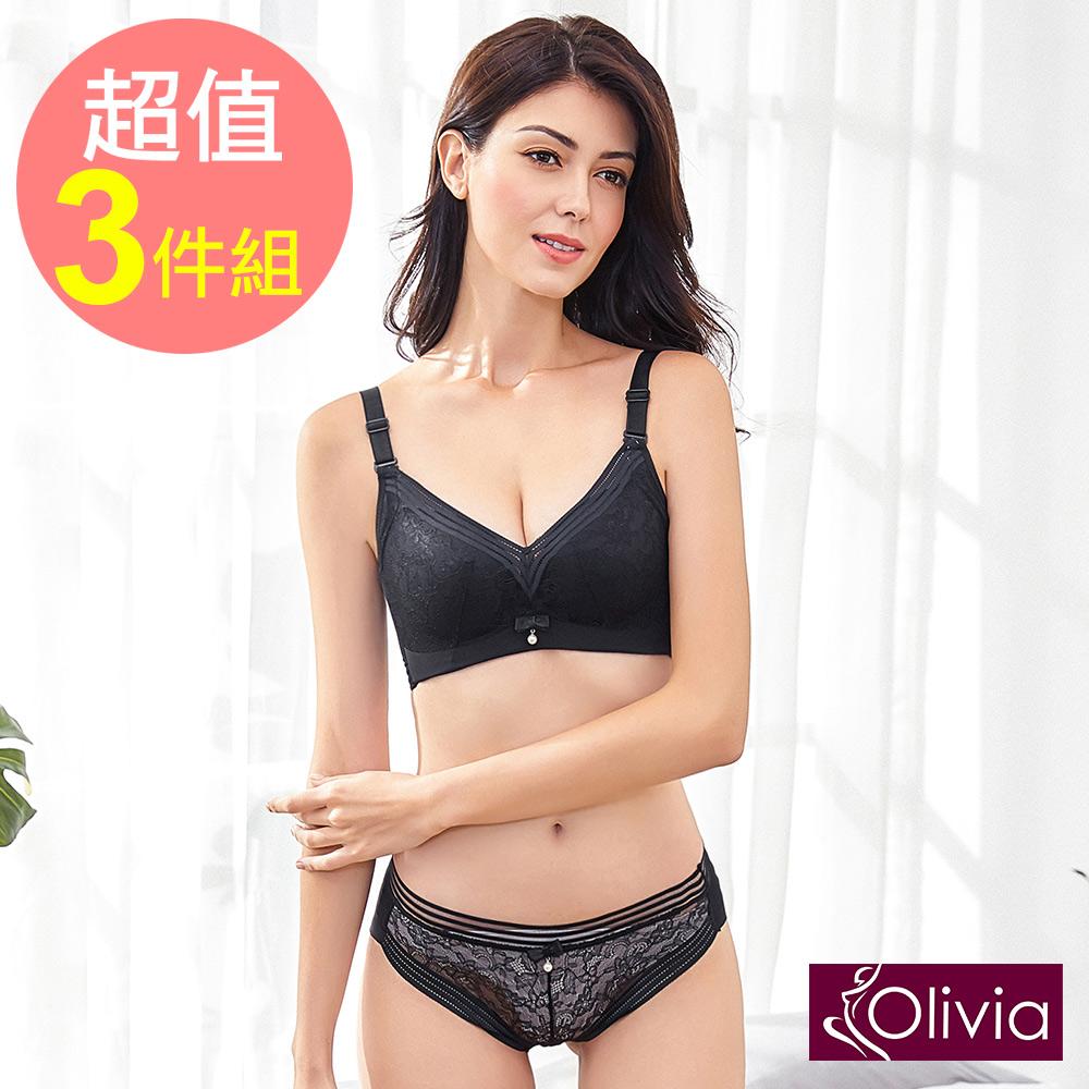【Olivia】無鋼圈素雅蕾絲內衣褲套組(3件組)