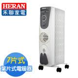 HERAN禾聯 尊爵版7葉片式速暖電暖器HOH-15M07