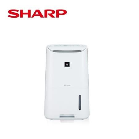 夏普 6L 空氣清淨除濕機