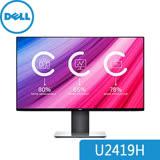 DELL 戴爾 UltraSharp U2419H 24型IPS面板可旋轉液晶螢幕