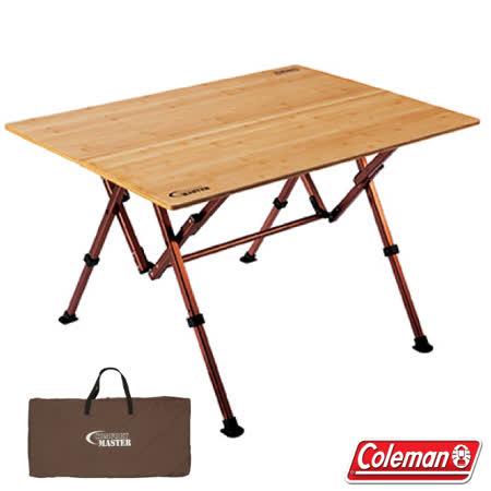 舒適達人休閒折疊竹桌 CM-7006