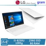 LG gram 15Z980 白色 (i5-8250U/8G/256G SSD/15吋FHD IPS)
