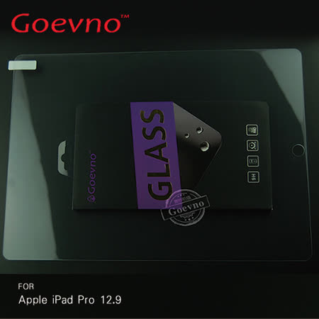 Goevno Apple iPad Pro 12.9 玻璃貼