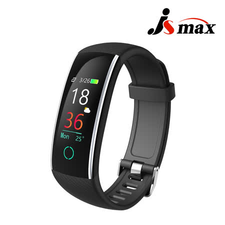 JSmax SC-C30  智慧多功能健康運動手環