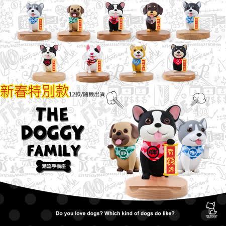 The Doggy 新春特別版 招財狗狗木手機支架