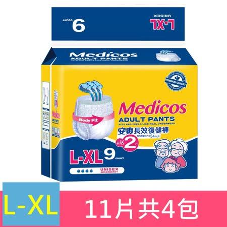 【安爽】長效復健褲 L-XL號 成人紙尿褲