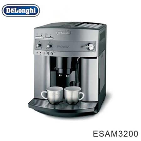 【義大利 DeLonghi】 ESAM 3200 浪漫型 全自動義式咖啡機