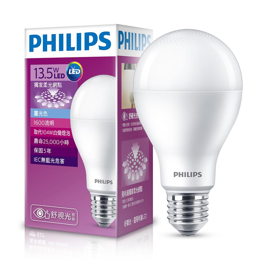 【飛利浦 PHILIPS】13.5W LED燈泡(第7代)_12入紫包(白/黃光)