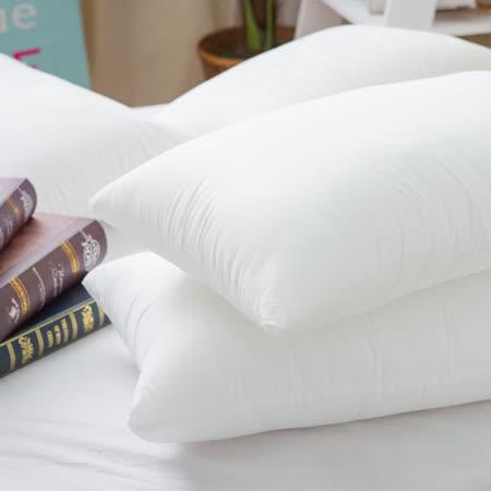台灣製造 水洗防蹣抗菌棉枕(4入)