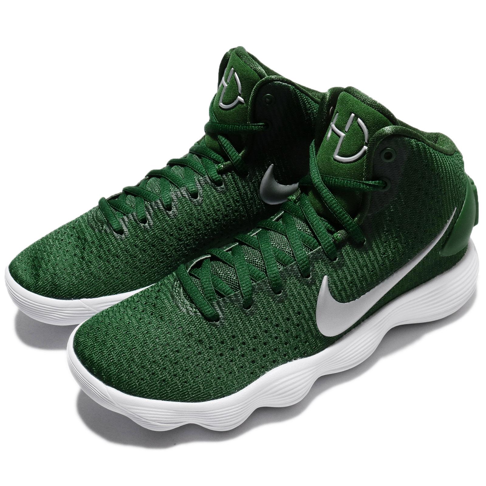 Nike 籃球鞋 Hyperdunk 2017 女鞋 897813-300