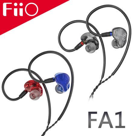 FiiO FA1 高解析Hi-Fi MMCX可換線耳機