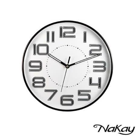 (員購)NAKAY 12吋超靜音立體數字掛鐘-2入組