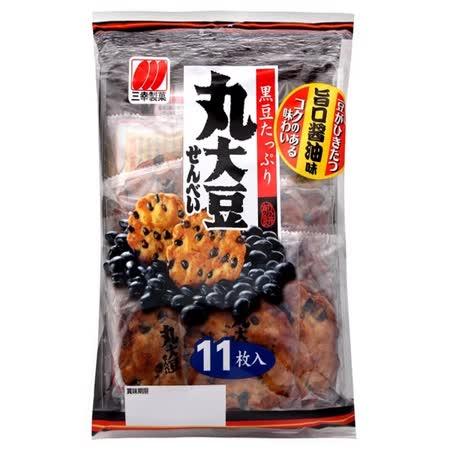 買一送一【三幸】 丸大豆仙貝(黑豆)