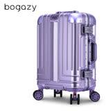 【Bogazy】權傾皇者 26吋PC鋁框鏡面編織行李箱(女神紫)