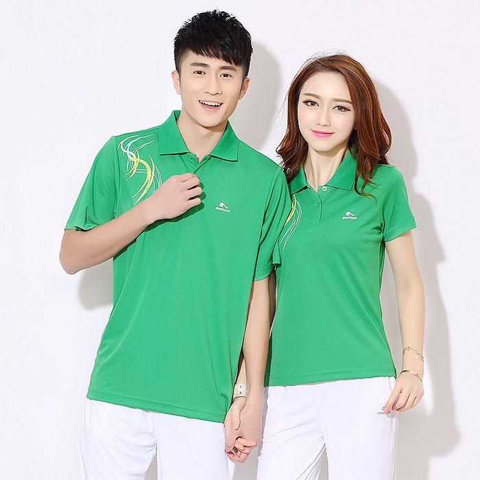 【費伊特】L~4XL 女款-運動短袖上衣輕柔排汗不起球 流星紋款 綠色