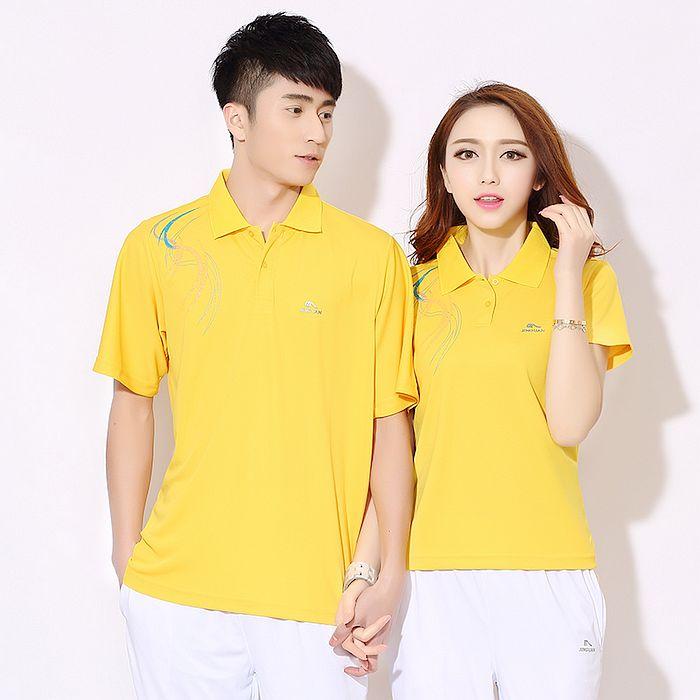 【費伊特】L~4XL女款-運動短袖上衣輕柔排汗不起球 流星紋款 黃色