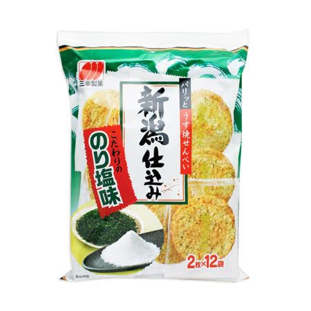 三幸 新潟仕選 米果(海苔甘鹽風味)