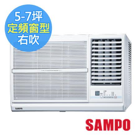 《SAMPO 聲寶》 5-7坪CSPF定頻窗型右吹冷氣AW-PC36R