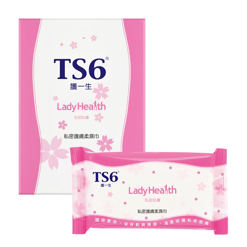TS6護一生 私密護膚柔濕巾(10張x5包入)x1盒_特