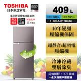 TOSHIBA東芝409公升雙門變頻冰箱 GR-A461TBZ(N)