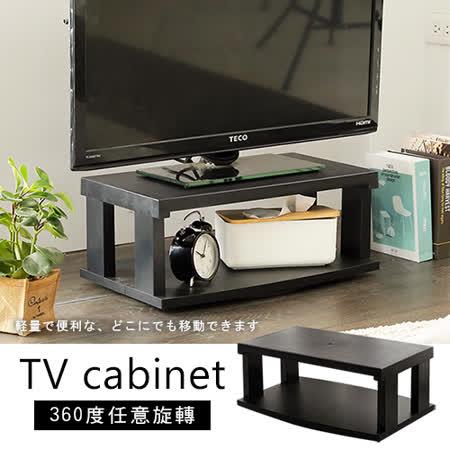 簡約 開放式 旋轉電視櫃