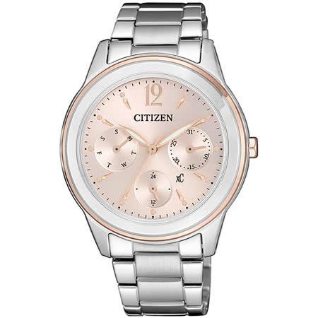 CITIZEN 星辰 xC光動能柔美氣質手錶