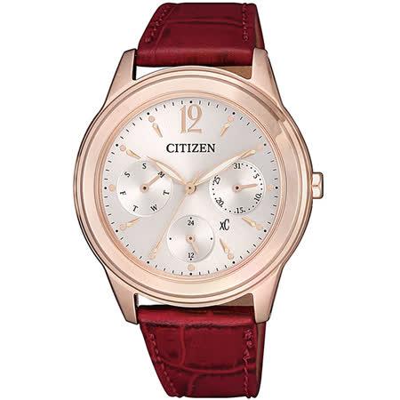 CITIZEN 星辰xC 光動能氣質三眼手錶