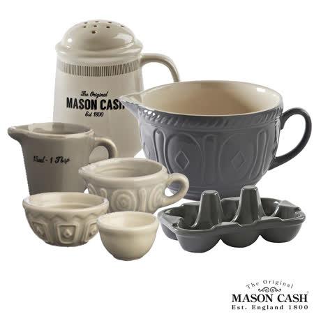 英國MASON 陶瓷烘焙用品7件組