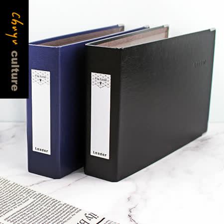 珠友 LE-61010 B6/32K Leader 2孔D型資料卡夾/檔案夾/文件資料夾/空夾/D型夾