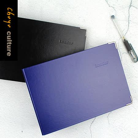 珠友 LE-61011 B6/32K Leader 2孔D型加大資料卡夾/檔案夾/文件資料夾/空夾/D型夾