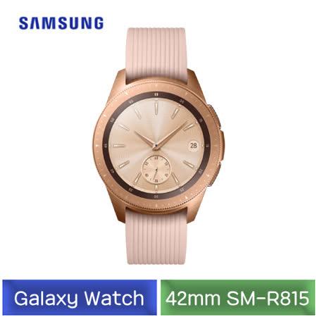 Samsung Galaxy Watch  42mm SM-R815 LTE版