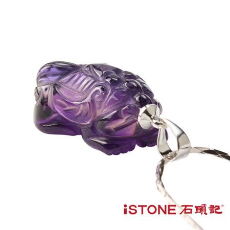 石頭記 紫水晶貔貅項鍊