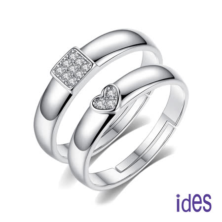 ides愛蒂思 都會系列戒指對戒