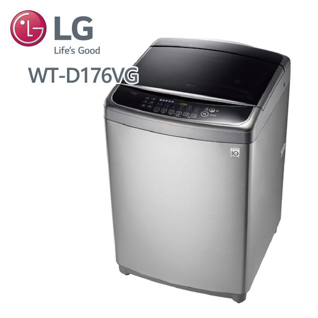 LG樂金 17公斤 6MOTION DD直立式變頻洗衣機 不銹鋼銀(WT-D176VG) +好禮3選1