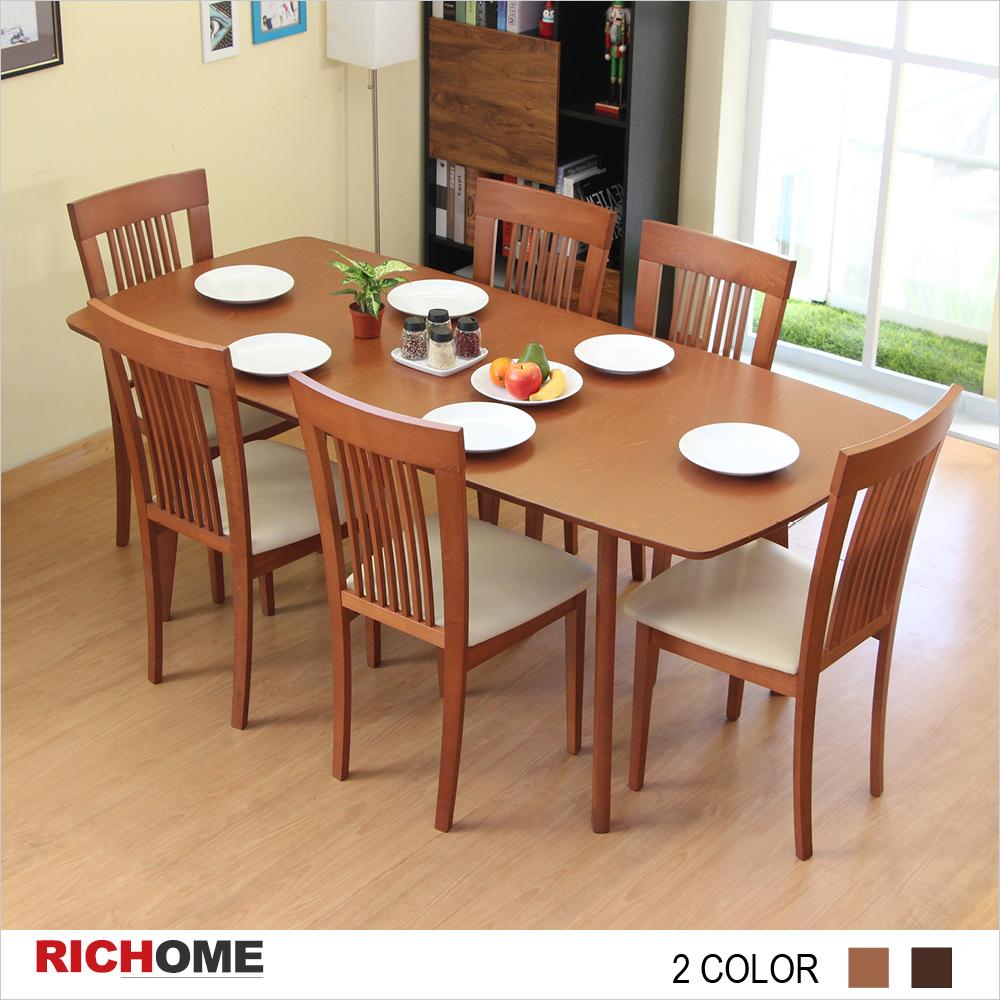 【RICHOME】安娜可延伸實木餐桌椅組(一桌六椅)-2色