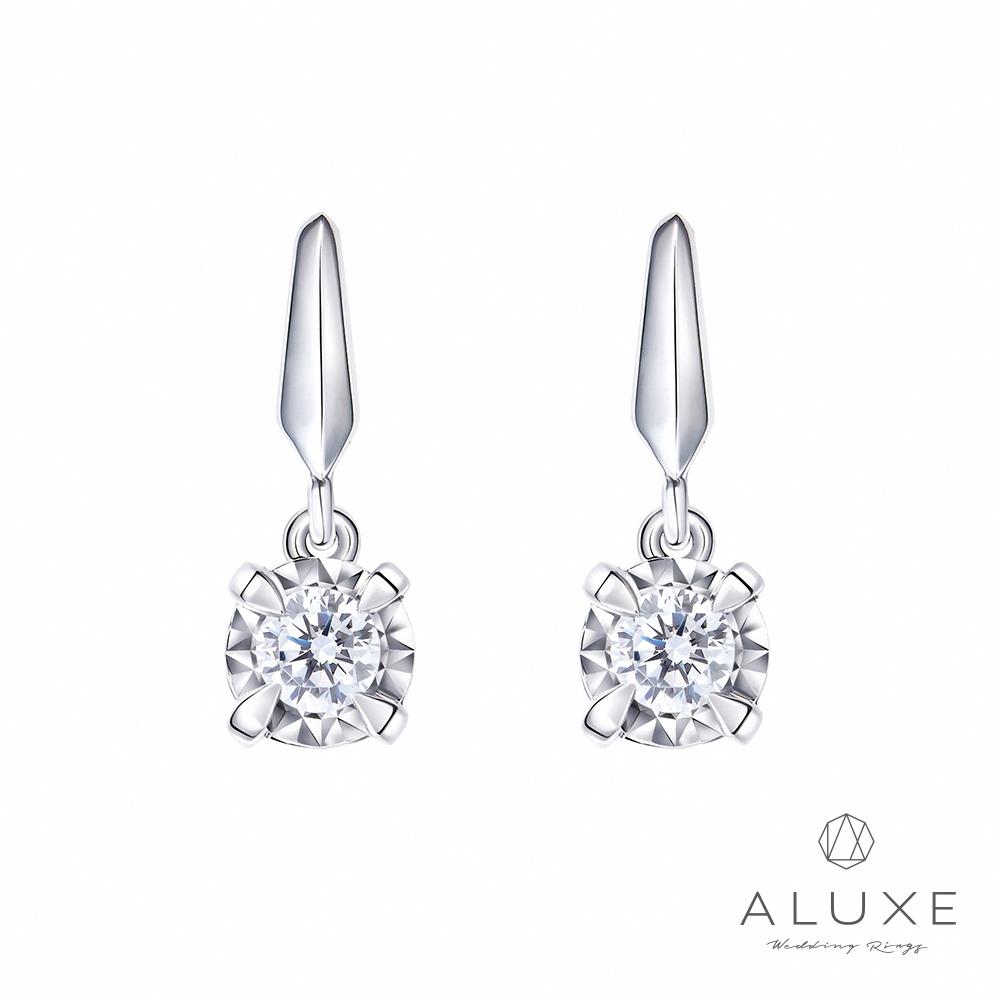 A-LUXE 亞立詩 18K 0.23克拉 雙倍顯鑽 垂吊式鑽石耳環