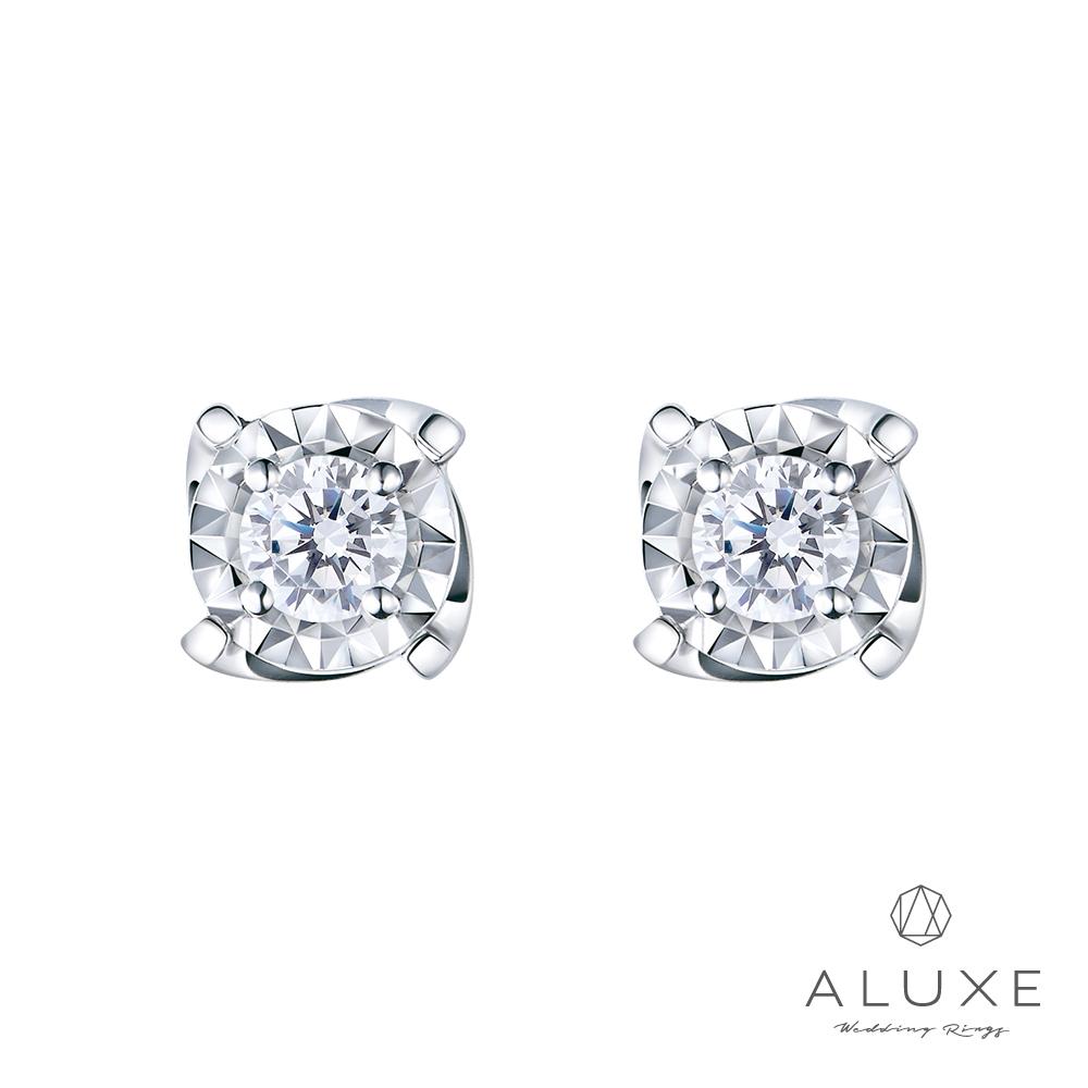 A-LUXE 亞立詩 18K 0.18克拉 雙倍顯鑽 鑽石耳環