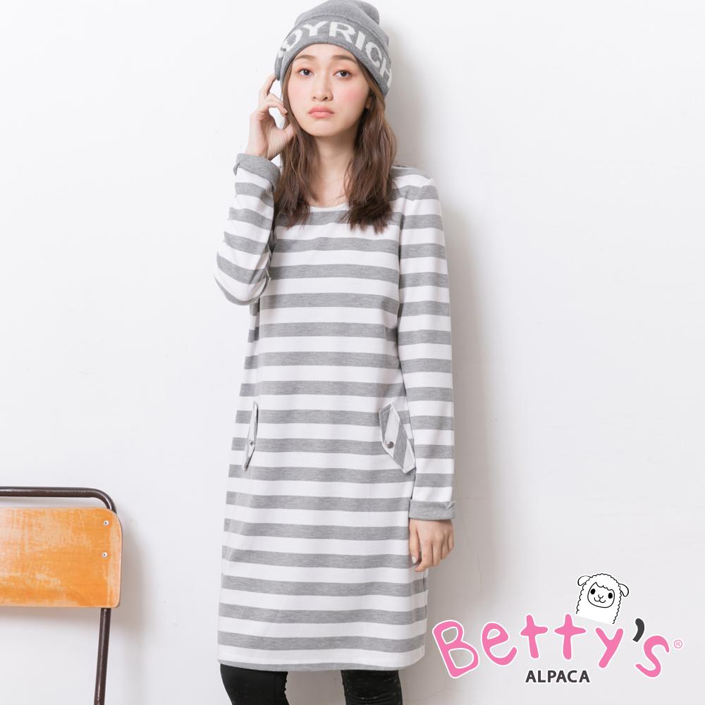 betty's貝蒂思 簡約圓領條紋長版上衣(淺灰)