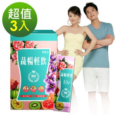 鍾麗緹代言-蔬暢輕飲粉包x3入(加強版)