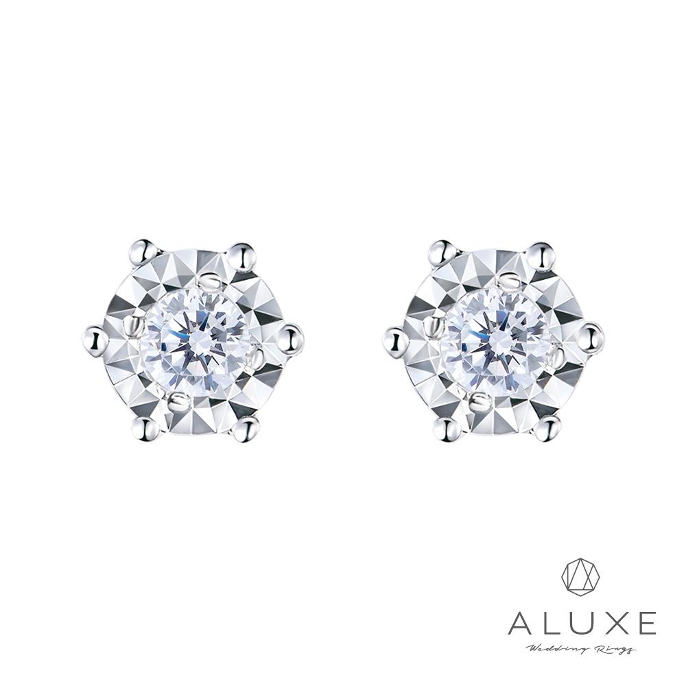A-LUXE 亞立詩 18K 0.12克拉 雙倍顯鑽 鑽石耳環